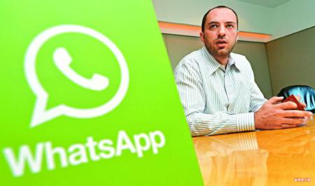 Kisah Pendiri WhatsApp
