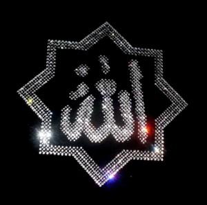 beauty kaligrafi
