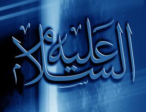 kaligrafi asmaun husna
