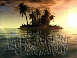 kaligrafi jungle