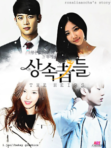 the heirs1