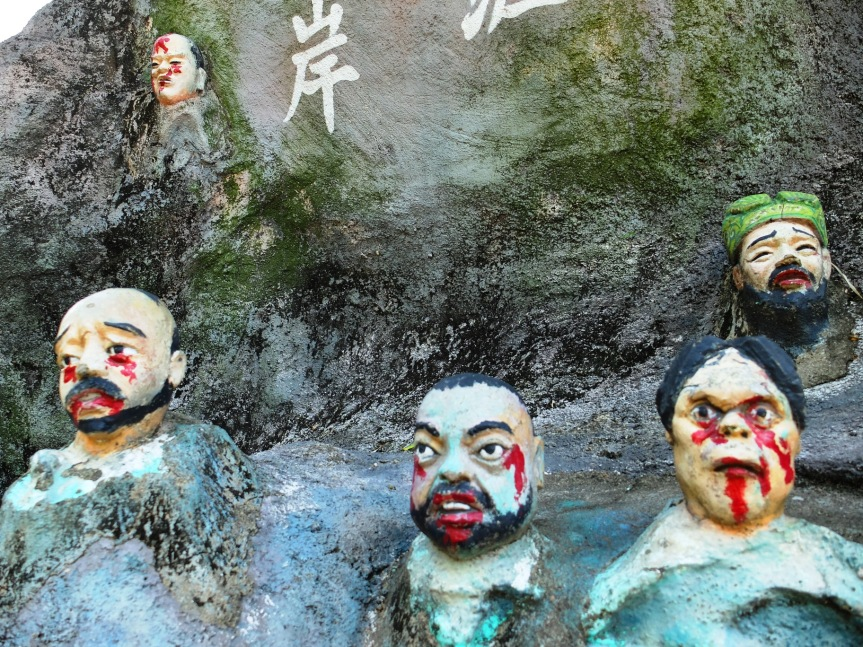 Ten Courts of Hell at Haw Par Villa, Singapore