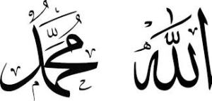 agama islam,kaligrafi,fiqih,al quran hadist