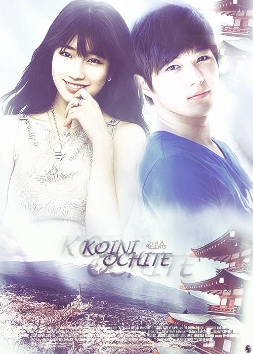 Koini Ochite - Dina copy